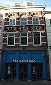 gorinchem - rijksmonument 16612 - hoogstraat 7 20120311