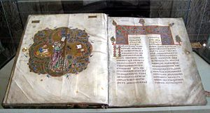 Mstislav Gospel - Mstislav Gospel
