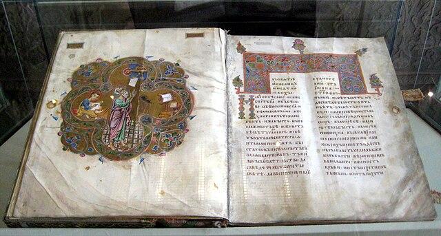 «Мстиславово Евангелие», заказанное князем у новгородского писца Алекса Лазаревича