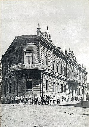 First Republic of Armenia - The Government building in Yerevan