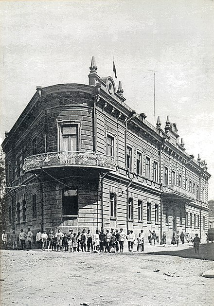 Government house of Armenia from where Aram Manukian declared independence in May 1918