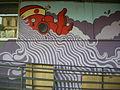 Graffiti viale lavagnini 15.JPG