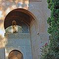 Granada 2015 10 22 2076 (25414268373).jpg
