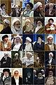 Grand Ayatollahs Qom فتوکلاژ، آیت الله های ایران-قم 02.jpg