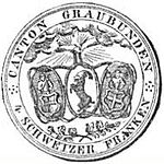 Reverse of coin. Three ovals, each depicting coats of arms. Above the ovals are two clasped hands emerging from clouds, surrounded by rays. Below are two intersected branches