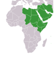 Greater Northeast Africa.png