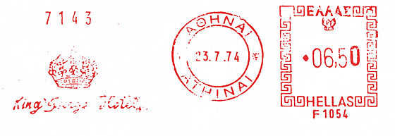 Greece stamp type C3.jpg