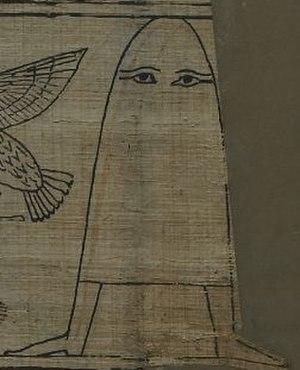 Medjed (god) - Image: Greenfield papyrus sheet 12 Medjed