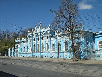 Пермь — Википедия 4a01e945cf3