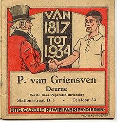 Griensven, p v - reparatieinrichting 1934.jpg
