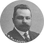 Grigory Mikh. Miliakov.jpeg