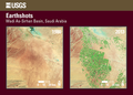 Groundwater tapping in Wadi As-Sirhan Basin, Saudi Arabia.png