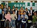 Group photo after seminar in Associação de Novo Macau.JPG
