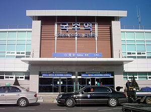 Guksu Station - Image: Guksu Station in Jungang Line