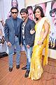 Gulshan Grover, Dinesh Lal Yadav, Pakhi Hegde at Smt Netaji film launch (5).jpg