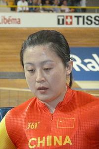 Guo Shuang.jpg
