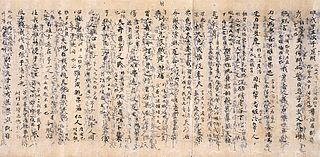 <i>Book of Documents</i> one of the Five Classics of ancient Chinese literature