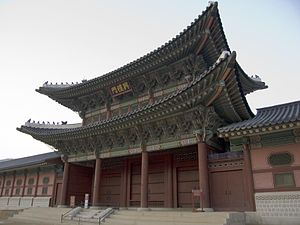 History of the Joseon Dynasty - Gyeongbokgung.