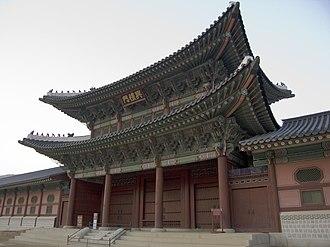 History of the Joseon dynasty - Gyeongbokgung