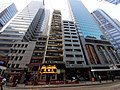 HK 上環 Sheung Wan 德輔道中 Des Voeux Road Central buildings Saturday morning October 2019 SS2 01.jpg