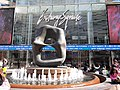 HK 中環 Central 交易廣場 Exchange Square 亨利摩爾 Henry Moore sculpture Oval with Points December 2019 SS2 09.jpg