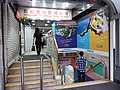 HK 觀塘廣場 Kwun Tong Plaza name sign n entrance stairs October 2018 SSG.jpg