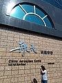 HK 觀塘 Kwun Tong 海濱道 Hoi Bun Road office building Nov 2018 IX2 04.jpg