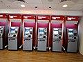 HK 觀塘 Kwun Tong 開源道 Hoi Yuen Road 香港上海匯豐銀行 HSBC Branch March 2018 LGM ATM self-service machines.jpg