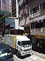 HK Bus 101 view 灣仔 Wan Chai August 2018 SSG 02.jpg