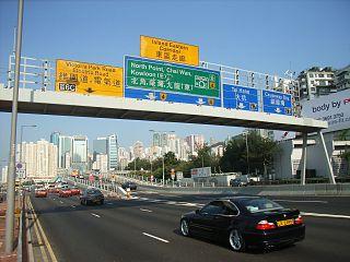 Victoria Park Road road in Hong Kong