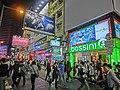 HK Causeway Bay 啟超道 Kai Chiu Road night shop signs SaSa Bossini visitors Mar-2013.JPG