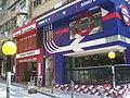 HK Central Soho noon Staunton Street SOHO + Yorkshire Pudding.JPG