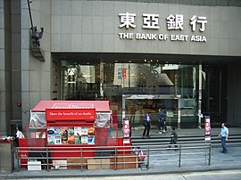 HK Central The Bank of East Asia Building.JPG