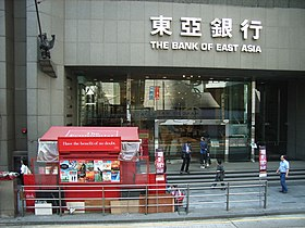 illustration de Bank of East Asia
