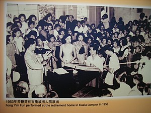 Cantonese opera - Fong Yim Fun performing outside the realm of Cantonese opera in 1953