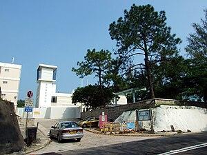 Hong Kong Correctional Services Museum - Exterior of the Hong Kong Correctional Services Museum