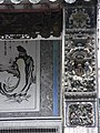 HK Kennedy Town Ching Lin Terrace 魯班先師廟 Lo Pan Temple 水墨畫 Black n White Painting facade decor 08.JPG
