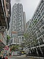 HK Pokfulam Road view 高士台 The Summa facade Feb-2014 n Saint Paul's College.JPG