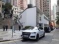 HK SW 上環 Sheung Wan 城皇街 Shing Wong Street 必烈者士街 Bridges Street sidewalk carpark white Q7 Audi February 2020 SS2 01.jpg