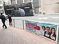 HK SW 上環 Sheung Wan 皇后大道中 Queen's Road Central DAB banner n bus body ads Samsung April 2021 SS2.jpg