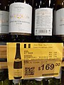 HK SYP 西營盤 Sai Ying Pun 皇后大道西 228 Queen's Road West shop 759 Store wines August 2020 SS2 15.jpg