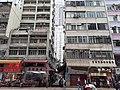 HK SYP 西環 Sai Ying Pun 德輔道西 Des Voeux Road West 11am April 2020 SS2 23.jpg