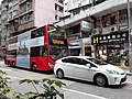 HK SYP 西環 Sai Ying Pun 皇后大道西 Queen's Road West shops n visitors February 2020 SS2 06.jpg