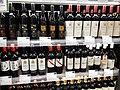 HK Sai Kung District 將軍澳 TKO 康城路1號 Lohas Park Road Montara LOHAS Park 日出康城商場 The Lohas Shopping Mall shop FRESH 新鮮生活 Supermarket goods bottled wines August 2020 SS2 14.jpg
