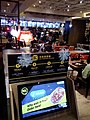 HK TSW 天水圍 Tin Shui Wai 天恩路 Tin Yan Road 嘉湖銀座 Kingswood Ginza mall shop MX restaurant lunch time Dec 2016 Lnv2 (1).jpg