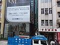 HK Tram tour view Sheung Wan 德輔道中 Des Voeux Road Central August 2018 SSG 31.jpg