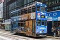 HK Tramways 54 at Pedder Street (20181013161814).jpg
