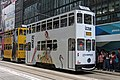 HK Tramways 55 at Pedder Street (20181013163410).jpg