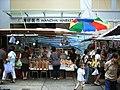 HK Wanchai Market Stone Nullah Lane.jpg