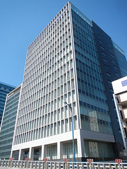 HQ of NSC-Eng.JPG